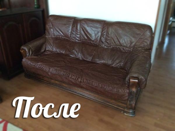 Пример обивки дивана - после