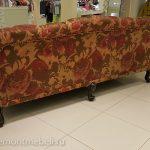 Ремонт дивана в магазине Кенгуру